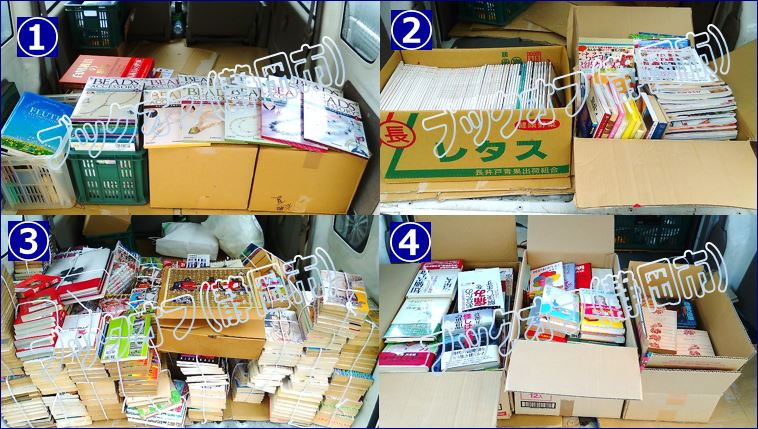 20160605bookoff静岡市本出張買取