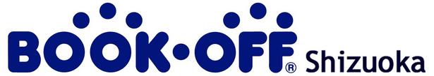 静岡市内のブックオフ(BOOKOFF)